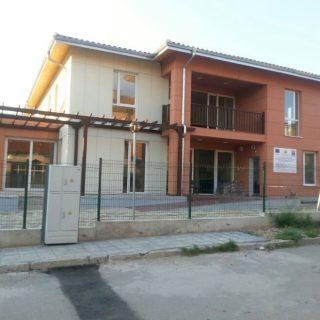 Център за настаняване на деца от семеен тип кв.Ново село гр.Сливен